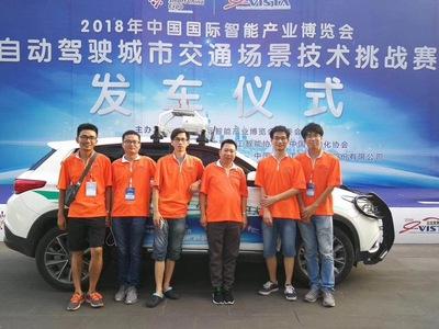 重庆智博会自动驾驶挑战赛