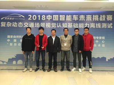 2018中国智能车未来挑战赛